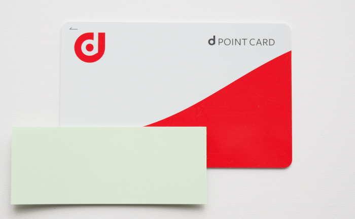 私のdポイントカード