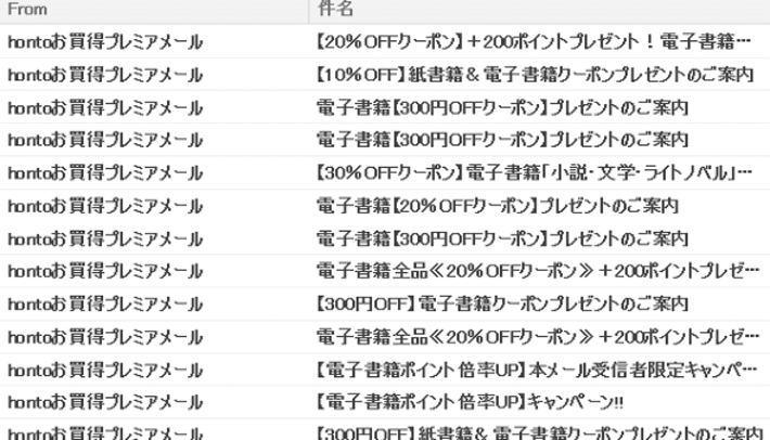NHK語学講座・NHK語学テキストをお得に購入する方法1