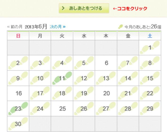 NHK語学講座・NHK語学テキストをお得に購入する方法2