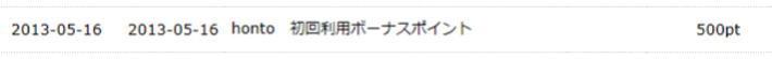 NHK語学講座・NHK語学テキストをお得に購入する方法5