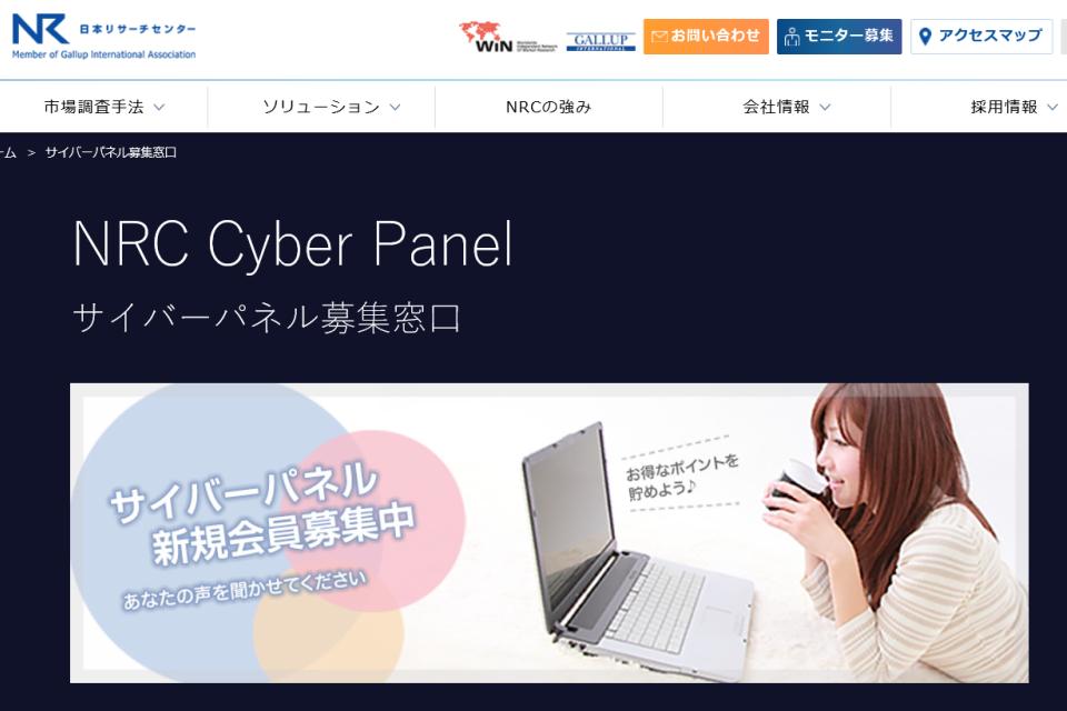 サイバーパネル(CyberPanel)の評判と稼ぎ方