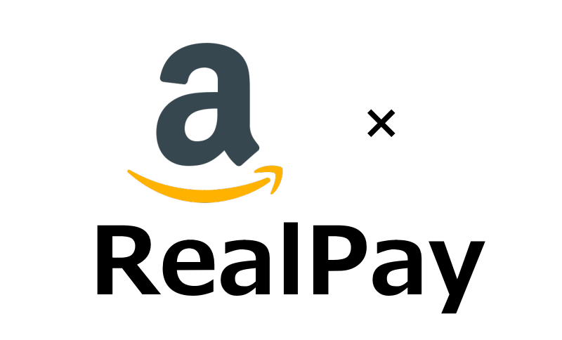 ④RealPayでアマゾンギフト券を無料で貰う方法