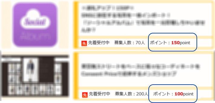 ②ライティングでアマゾンギフト券を無料で貰う方法!