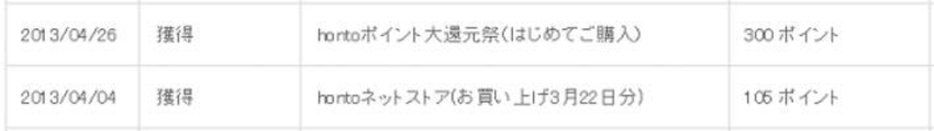 NHK語学講座・NHK語学テキストをお得に購入する方法