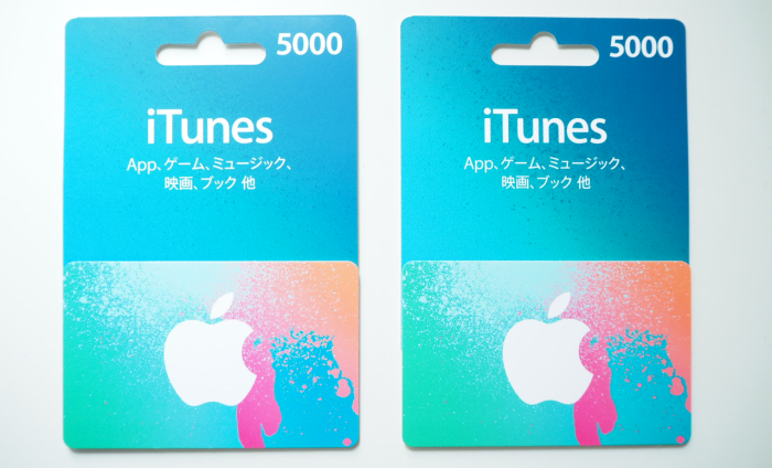 iTunesカードを無料で手に入れる10通りの方法